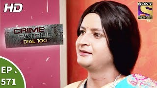 Crime Patrol Dial 100 - क्राइम पेट्रोल - Bandra-Kalina Murders Part 2 - Ep 571 - 9th August, 2017
