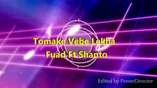 tomake vebe lekha lyrics