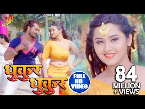 Xxx Mp4 FULL HD VIDEO SONG Khesari Lal Yadav Amp Kajal Raghwani धुकुर धुकुर Dulhin Ganga Paar Ke 3gp Sex