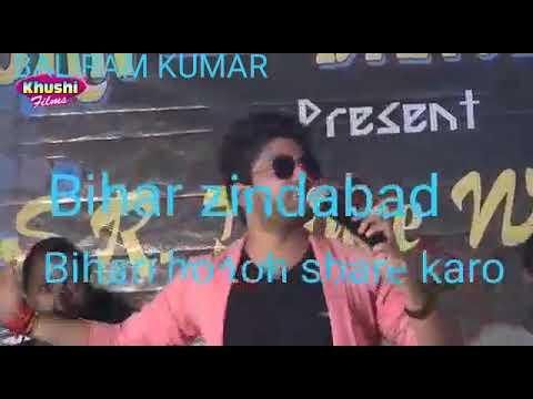Xxx Mp4 Bihar Zindabad Video Bihari Ho Tho 3gp Sex