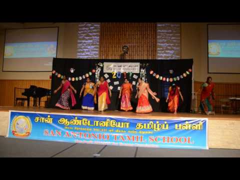 Sanantonio Tamil school annual day 2017
