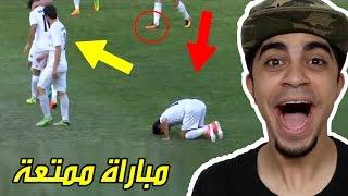 ردة فعل خليجي يشاهد مباراة الزوراء 6-4 الحسين !! الدوري العراقي !! مباراة ممتعة !!