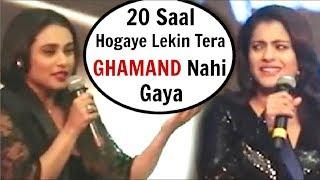Rani Mukerji INSULTS Kajol At Kuch Kuch Hota Hai 20 Years Celebration