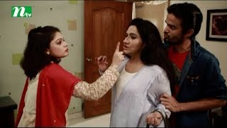 Drama Serial Songsar | Episode 77 | Arfan Nishu & Moushumi Hamid