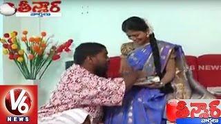 Savitri Ties Rakhi To Bithiri Sathi | Raksha Bandhan | Teenmaar News | V6 News