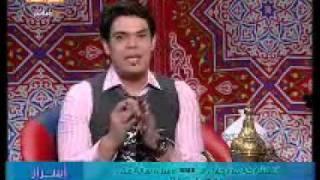 الحلقه الثانيه من برنامج اسرا لتامر عطوة بتاريخ 15 اغسطس 20116