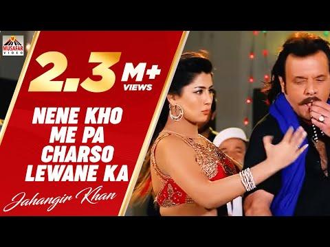 Xxx Mp4 Jahangir Khan New Pashto HD Song Film DA BADAMALO BADAMALA Nene Kho Me Pa Charso Lewane Ka 3gp Sex
