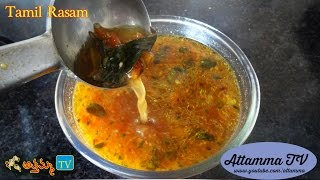 Tamil Nadu Rasam: How to Make Tamizh Pepper Rasam (Tamil Recipe in Telugu) by Attamma TV