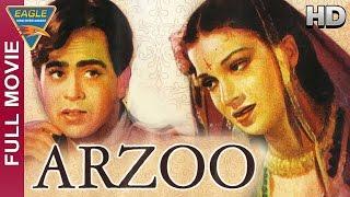 Arzoo Hindi Full Movie HD || Kamini Kaushal, Dilip Kumar || Hindi Movies
