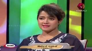 JB Junction: Abhirami Imitates Actress Bhavana