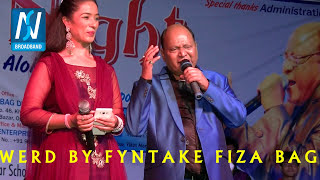 Pyaar Hamara Amar Rahega  by Aziz & Rachna Mohammad Aziz Night Show Araria Bihar part 7 HD video