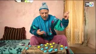 لكوبل 2 : الحلقة 28 برامج رمضان –