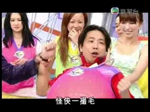 TVB 鐵甲無敵獎門人 節目精華 林敏驄自創爆笑戲名 TVB Channel