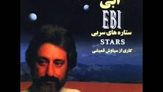 Ebi - Ki Ashkato Pak Mikoneh | ابی - کی اشکاتو پاک می کنه