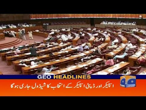 Geo Headlines 04 Pm 10 August 2018