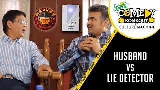 HusBANned vs Lie Detector | Madras Meter | #FakeOff #SpriteComedyKonkout