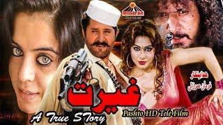 Ghairat | PashtoTele Film 2018 | Pashto Drama | HD Video | Musafar Music