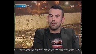 أحمد معز - مقابلة قناة الحرة / Ahmad Muezz - Al-Hurra interview