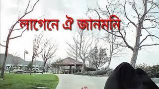 Assamese Heart Video Song