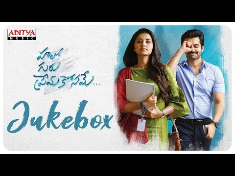 Xxx Mp4 Hello Guru Prema Kosame Full Songs Jukebox Ram Pothineni Anupama DSP 3gp Sex