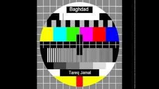 البرنامج الاذاعي - طريق السلامة -  الذي قدم من اذاعة بغداد في الثمانينات