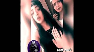 موزتين بيغنو مهرجان الو اشغلو بطريقه حلوه - باسم فيجو 2018