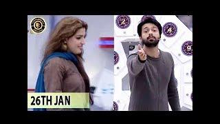 Jeeto Pakistan - 26th Jan 2018 -  Fahad Mustafa - Top Pakistani Show