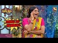 Download Video Rinku As Anarkali - The Kapil Sharma Show 3GP MP4 FLV