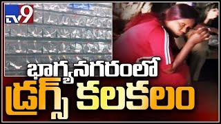 African woman convicted for peddling drugs in Somajiguda - TV9