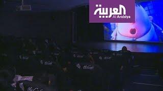 صباح العربية: السعودية تتحضر للسينما