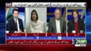 Pakistani Air Chief threatens to shoot down drones: Ex Brigadier makes fun