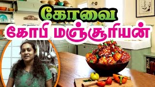 How to make Gobi Manchurian at Home || Restaurant Style || Easy to Make Indian Chinese Recipe