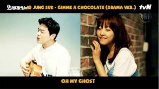 Jo Jung Suk (조정석) - Gimme a Chocolate [Drama ver - Oh My Ghost - 오 나의 귀신님]