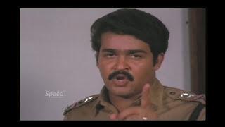 new malayalam movie | malayalam full movie new releases | mohanlal malayalam movie