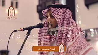أذان العشاء ؛؛ الشيخ علي الشهري