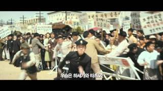 마이웨이 공식 예고편 Myway Trailer