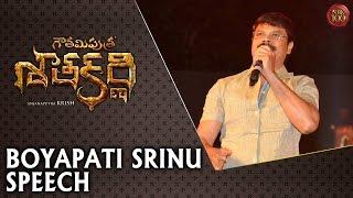 Boyapati Srinu Speech - Gautamiputra Satakarni Audio Launch - Balakrishna - #NBK100 || Krish