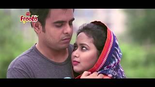 PRAN Frooto Presents Eid Break Free Drama Goal | Siam | Shamim | Vabna | Tisha