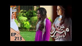 Mein Mehru Hoon Ep 213 - 13th July 2017 - ARY Digital Drama uploaded on 5 month(s) ago 8747 views