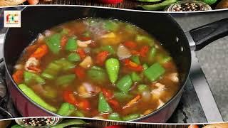 Chicken Shashlik Recipe | Chinese food in Pakistan | How to make Shashlik at home