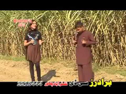 Xxx Mp4 Pashto Album 2011 DIL RAJ FARMAN MASHOOM Yarana Tappy UTube Irfanullah2230 3gp Sex