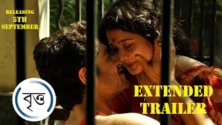 BRITTO Extended Trailer..FILM Releasing on 5TH SEPTEMBER