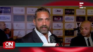 أون سكرين - أمير كرارة : انا مش مهم عندي الفيلم يجيب فلوس .. الأهم أنه عجب الناس