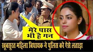 खूबसूरत महिला विधायक दिव्या मदेरणा ने पुलिस को लताड़ा Beautiful MLA scolds Policeman