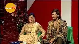 অনন্ত জলিল এর জীবনী | Special Interview Name Of Best Friend Ananta Jalil & Borsha