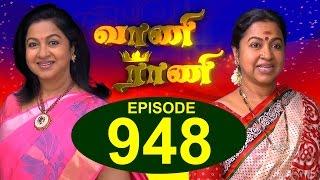 Vaani Rani - Episode 948 11/05/2016