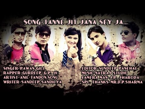 Xxx Mp4 Haryanvi New Song 2014 Tanne Jit Jana Se Ja Pawan Gill NDJ Music 3gp Sex