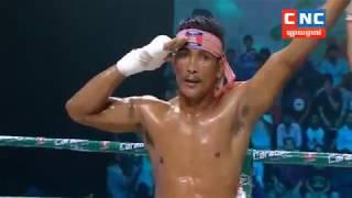 Khmer Boxing ព្រំ សំណាង ️ប៉ះ  ភិតសាណាន់(ថៃ) , Khmer Boxing, SeaTv Boxing