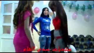 ---احلى رقص على منتديات صدى الشام wmv   youtube.mp4