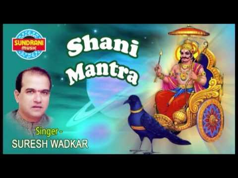 Xxx Mp4 Shani Mantra Shani Mahamantra Shani Dev Mantra 108 Times Suresh Wadkar 3gp Sex